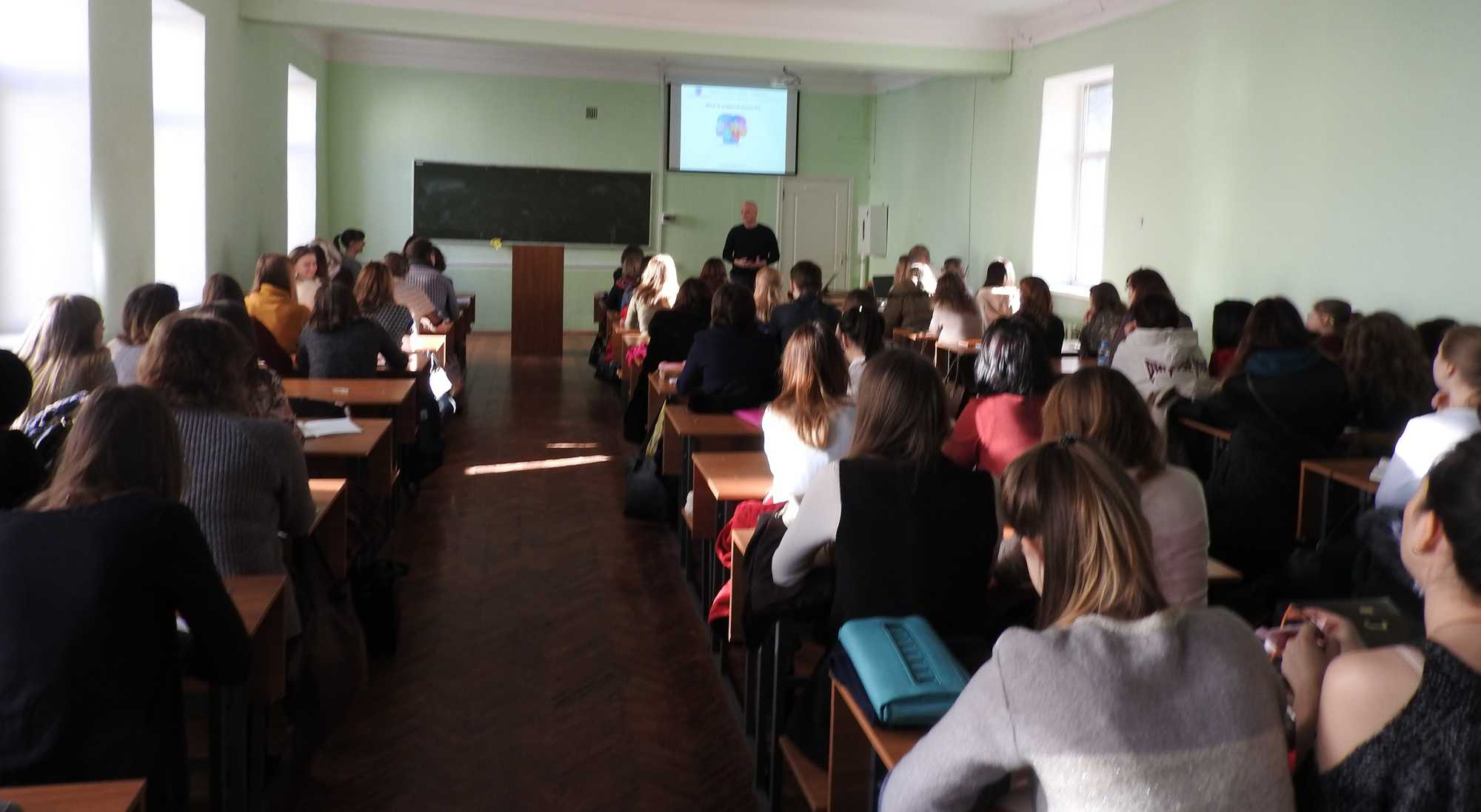 Voronezh State University (VSU). Faculty of Economics 18